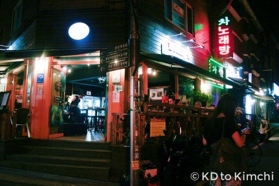 Bonny's Pub (4 of 5)
