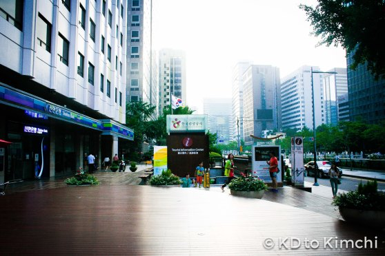 The KTO headquarters