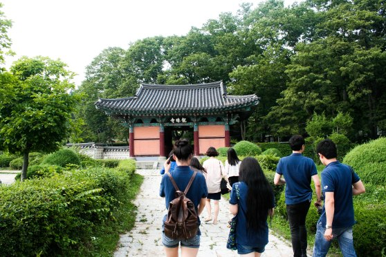 Entering the temple grounds..