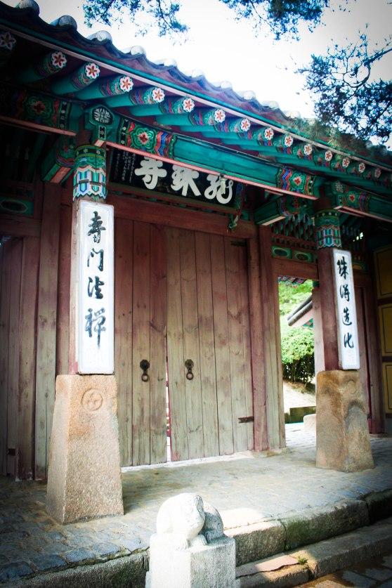 InvestKorea - Trip #3 (39 of 62)