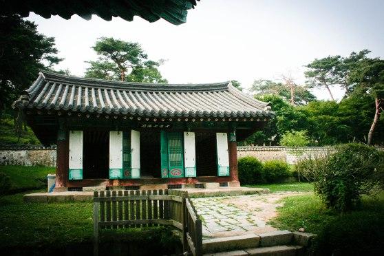 InvestKorea - Trip #3 (54 of 62)
