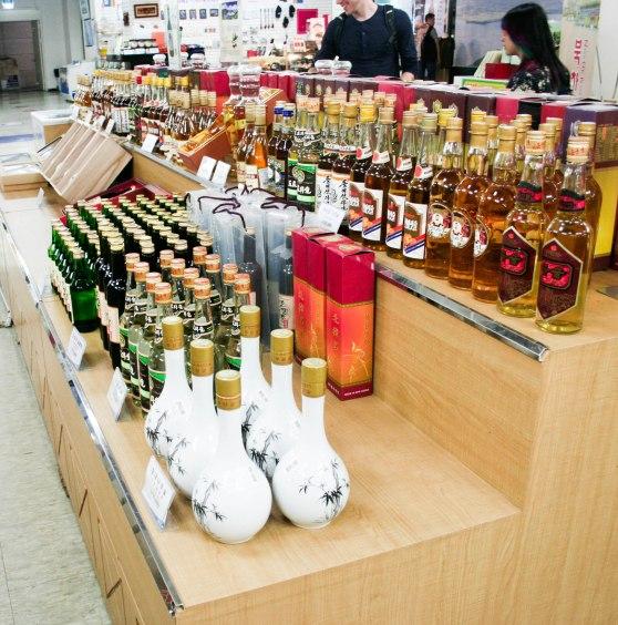 North Korean liquors for sale ($15-$50/bottle)