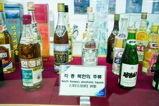 North Korean liquors on display