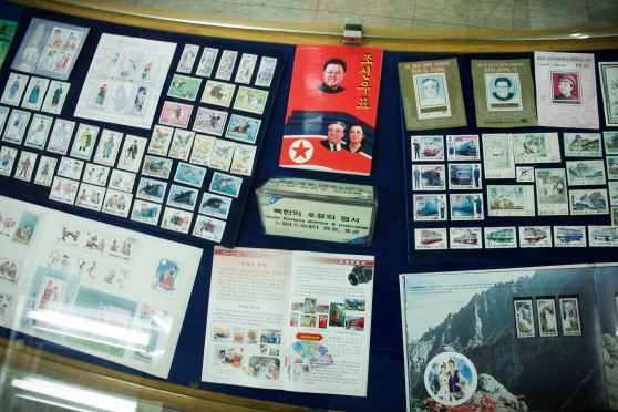 North Korean pins and stamps on display