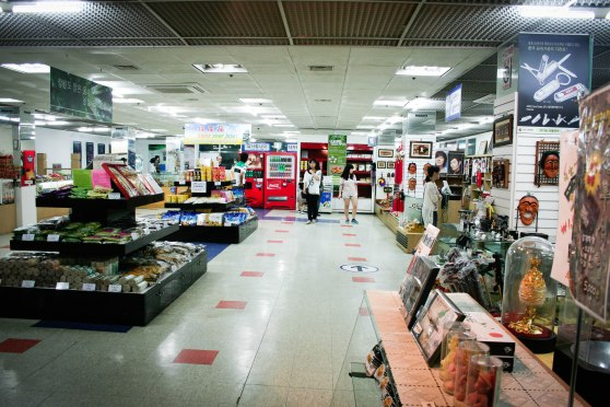The giftshop was the largest I'd seen on a DMZ tour