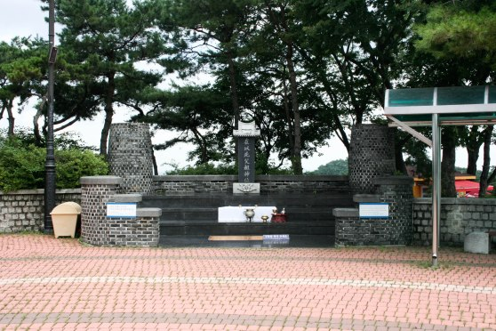 A monument outside the observatory