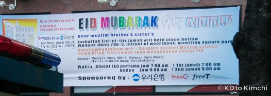 """Eid Mubarak"" message from Woori Bank nearby the park"