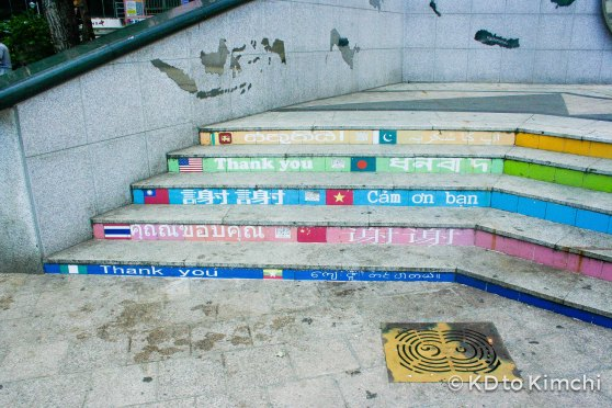 """Thank you"" messages in various languages on the steps of the monument"