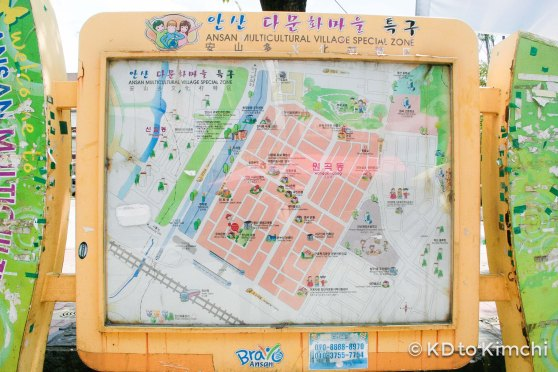 A map of Ansan's Asian village in the park