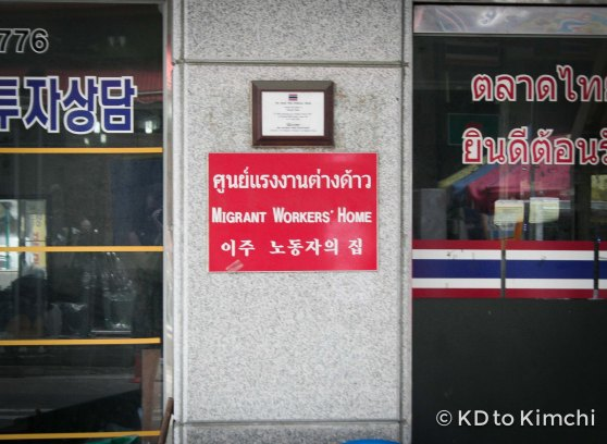 Real estate agency for migrant workers