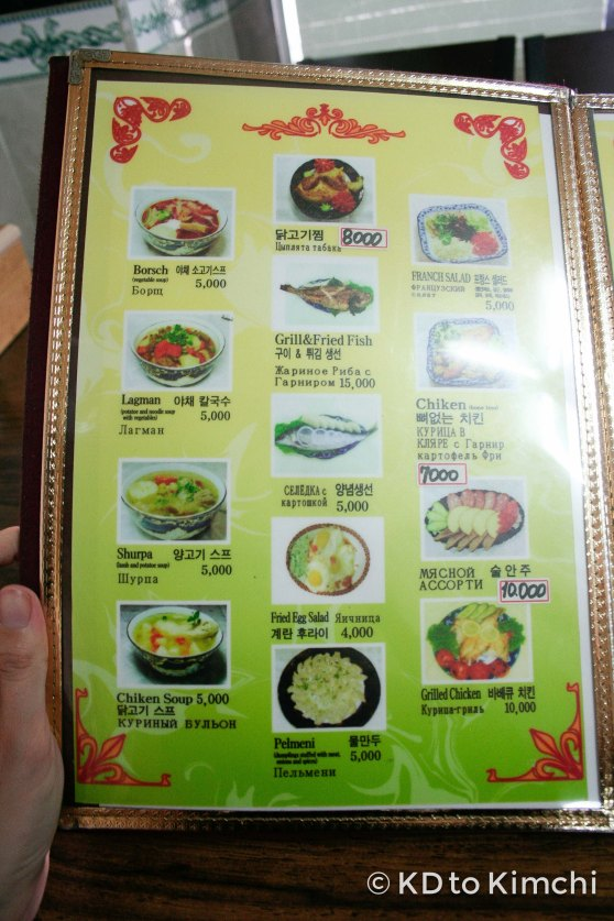 Various dishes on offering...
