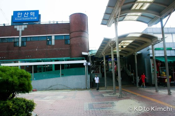Ansan Station