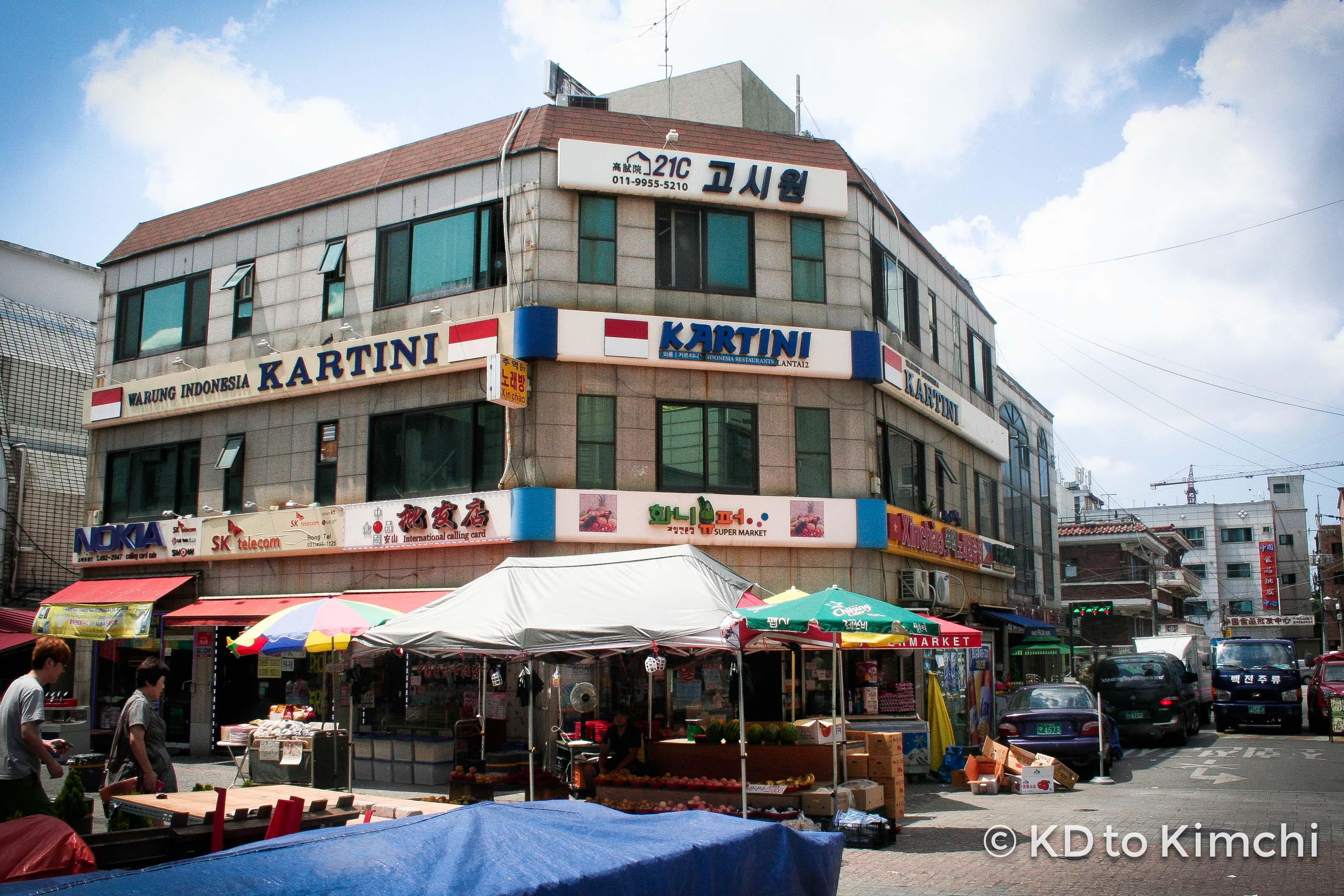 Ansan Food Street