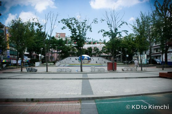 A park in the centre of Ansan's Asia Vilalge