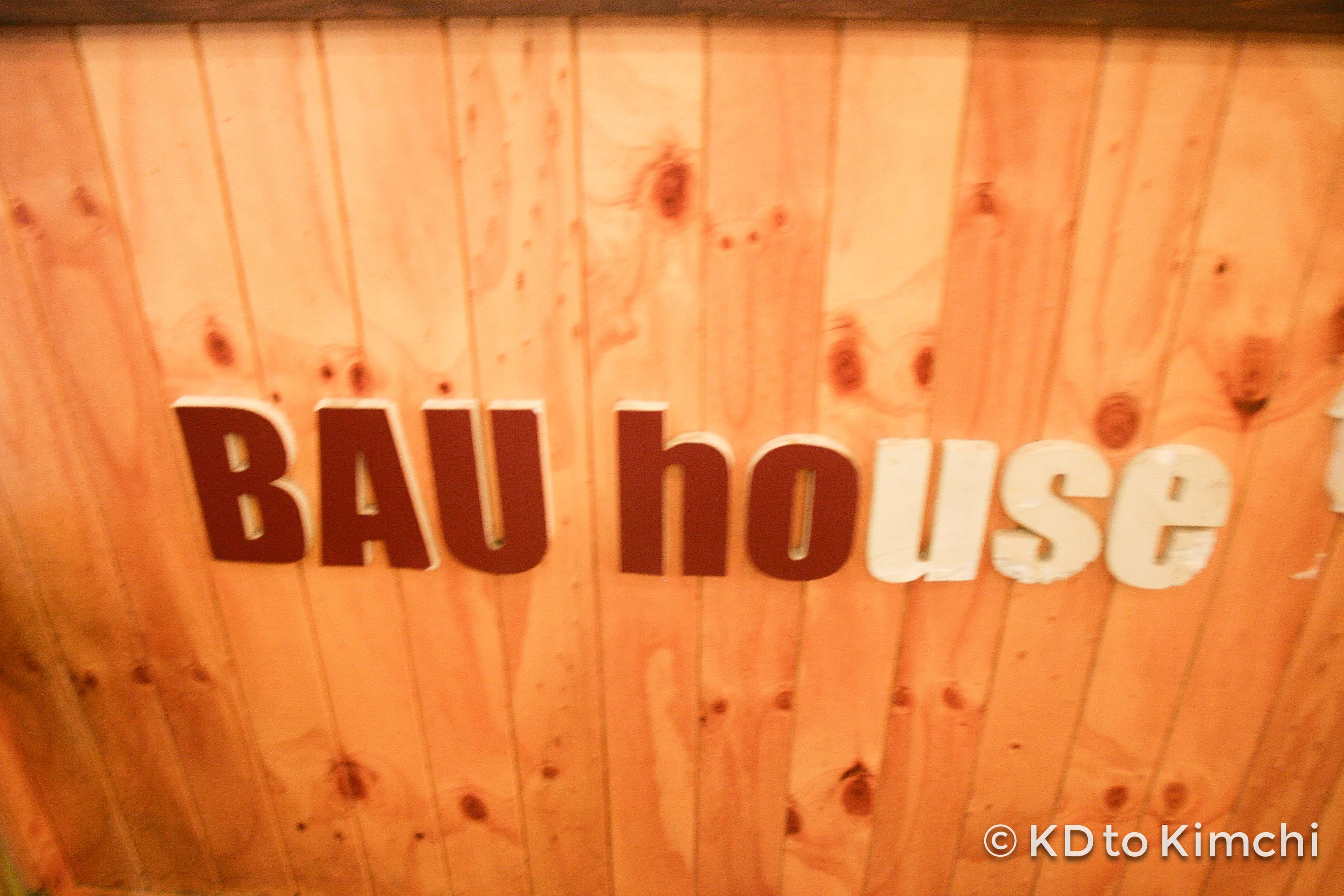 checking out bau house a korean dog caf from kd to kimchi. Black Bedroom Furniture Sets. Home Design Ideas
