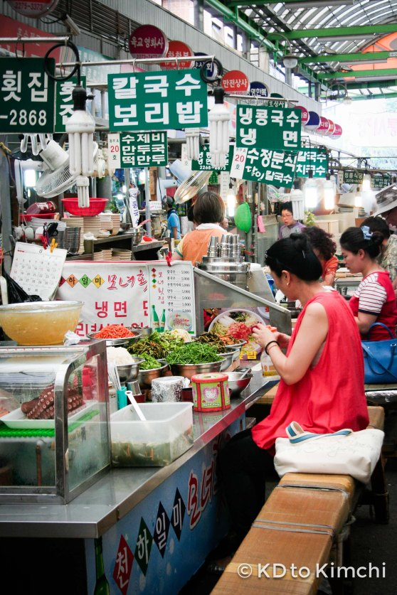 Gwangjang Market (16 of 25)