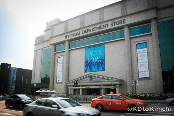 Hyundai Department Store from outside