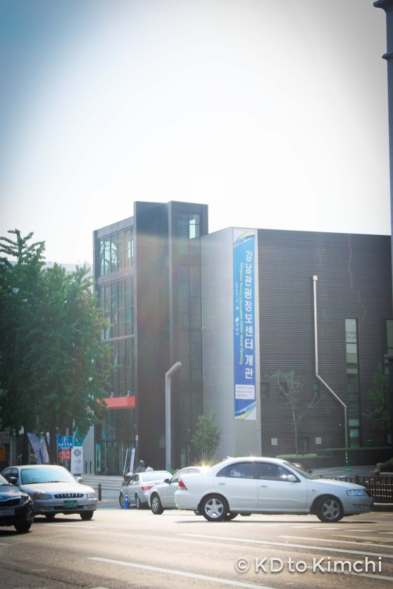The Gangnam Tourist Center; newly-opened on June 26th, 2013
