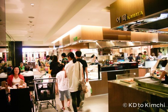The sit-down/restaurant area of the food court