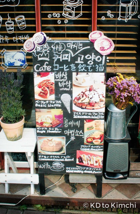 Typical Samcheong-dong café fare: ice cream waffles and other sweet treats!