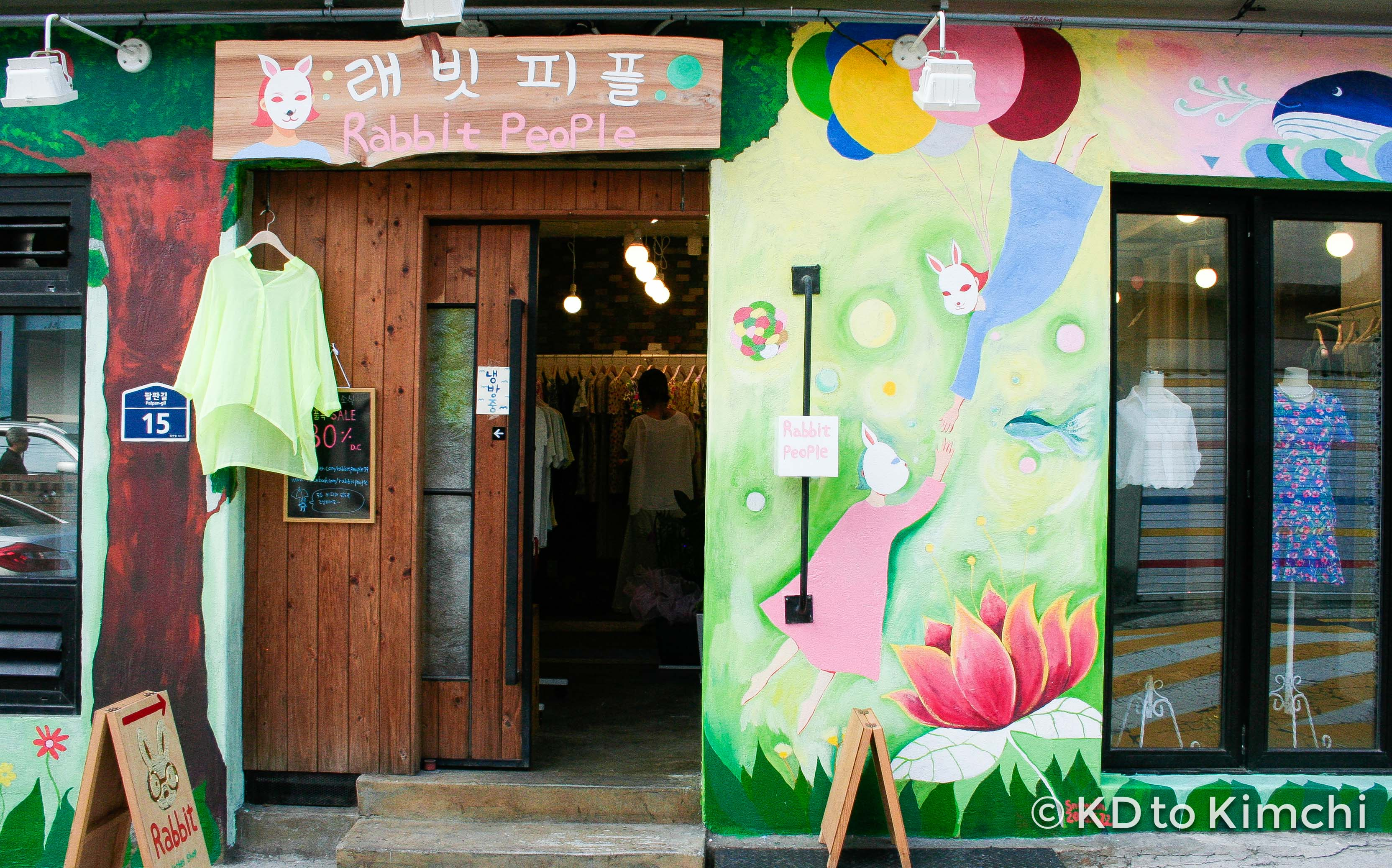 A Stroll through Samcheong-dong (삼청동)