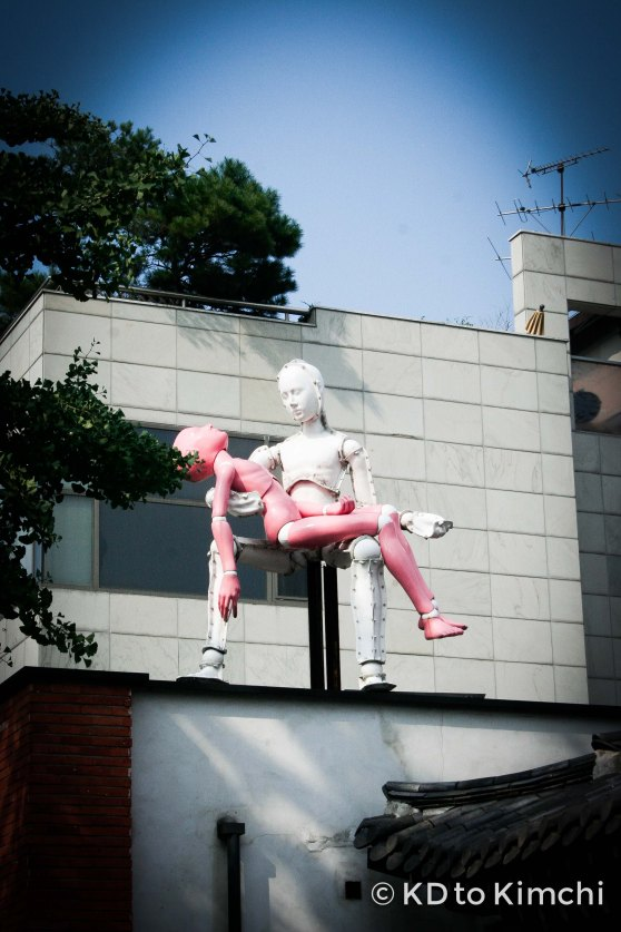 Interesting sculpture near the entrance to Samcheong-dong